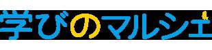 ( 3/24 開催 ) ジュクタン 学びのマルシェ | サイオンスクエア 牧志駅前広場 Logo